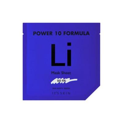 Тканевая маска успокаивающая It's Skin Power 10 Formula LI 25мл: фото