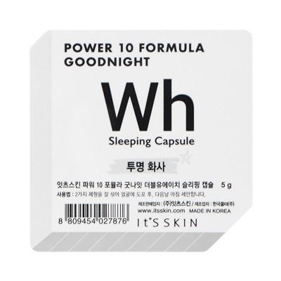 Маска-капсула ночная выравнивающая тон It's Skin Power 10 Formula Goodnight 5г: фото