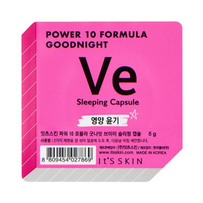 Ночная маска-капсула, питательная It's Skin Power 10 Formula Goodnight 5г: фото