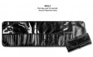 Футляр для 24 кистей ВАЛЕРИ-Д искусственная кожа с завязками: фото