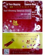 Отзывы Маска для лица с красным женьшенем JAYEONMAPPING Red ginseng essence mask 24г