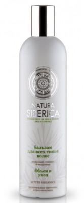 Бальзам для всех типов волос Объем и уход Natura Siberica 400мл: фото