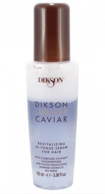 Сыворотка ревитализирующая двухфазная с Complexe Caviar Dikson LUXURY CAVIAR bi-phase 100мл: фото