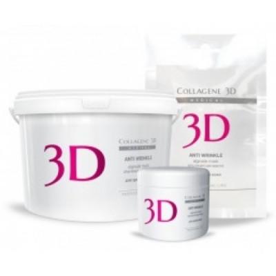 Альгинатная маска для лица и тела Collagene 3D ANTI WRINKLE с экстрактом спирулины 30 г: фото