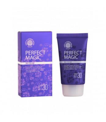 BB-крем многофункциональный Welcos Lotus Perfect Magic BB Cream 50мл: фото