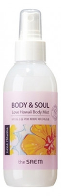 Мист для тела THE SAEM Body&Soul Love Hawaii Body Mist 150мл: фото