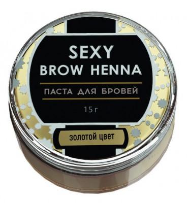 Паста для бровей BROW HENNA золотой цвет 15г: фото