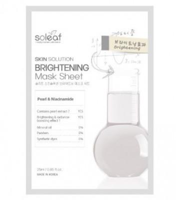 Маска тканевая Осветляющая с экстрактом жемчуга Soleaf Skin Solution Brightening Mask Sheet 25мл: фото