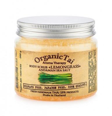 Скраб для тела с солью Андаманского моря с экстрактом лемонграсса ORGANIC TAI Aroma Therapy Body Scrub Lemongrass Andaman Sea Salt 200 г: фото