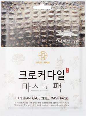 Тканевая маска c экстрактом крокодильего жира HANIxHANI Crocodile Mask Pack 25 мл: фото
