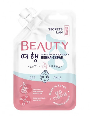 Пенка-скраб для лица глубоко очищающая Secrets Lan Beauty Ko 12 г: фото